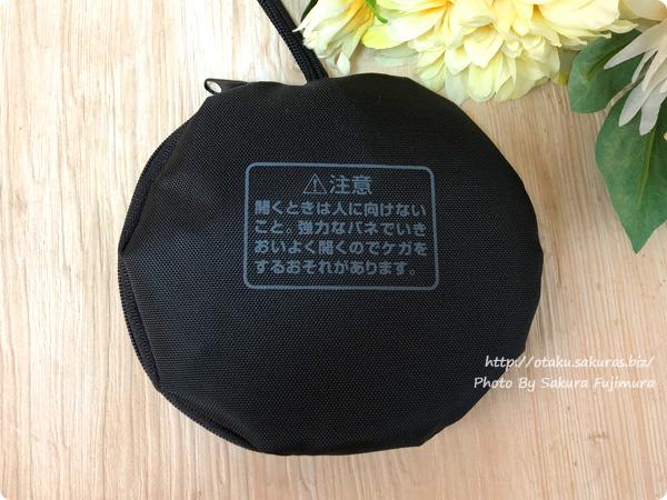 HAKUBA(ハクバ) 撮影補助用品 レフ板プロ 12インチ 表面シルバー/裏面ブラック 収納ポーチ 裏