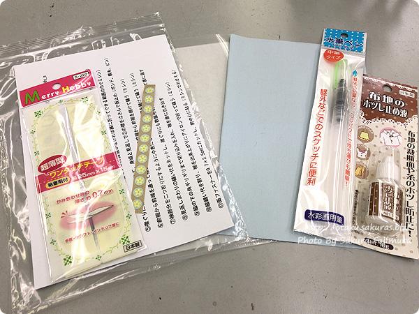千枝さんのワークショップ 材料