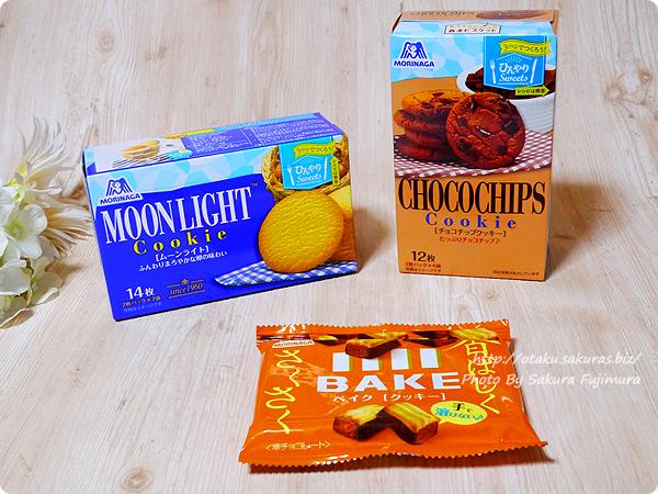 森永製菓「ムーンライト」「チョコチップクッキー」「ベイククッキー」