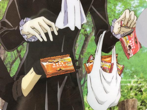 文豪ストレイドッグス×森永製菓コラボキャンペーン第6弾の第1週クリアファイル 「ベイクショコラ」を持った芥川龍之介と「ベイククッキー」を持った中原中也