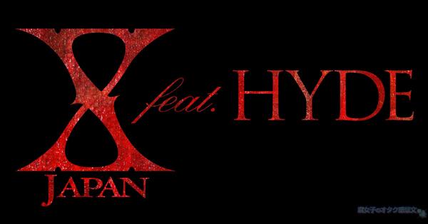 TVアニメ「進撃の巨人 Season3」オープニングテーマはX JAPAN feat. HYDE
