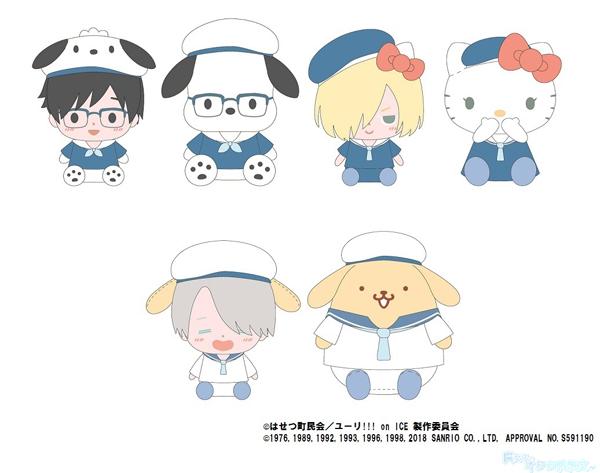 「ユーリ!!! on ICE×サンリオキャラクターズ in KIDDYLAND」フェア先行販売 むにゅぐるみS 6種