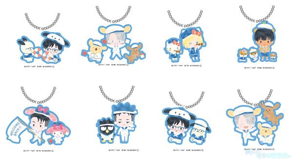 「ユーリ!!! on ICE×サンリオキャラクターズ in KIDDYLAND」フェア先行販売 とぅるるんアクリルキーホルダー 8種