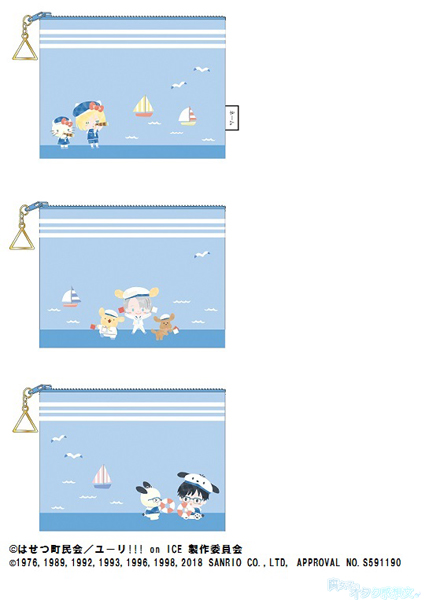 「ユーリ!!! on ICE×サンリオキャラクターズ in KIDDYLAND」フェア先行販売 フラットスクエアポーチ 3種