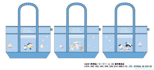 「ユーリ!!! on ICE×サンリオキャラクターズ in KIDDYLAND」フェア先行販売 ビッグトートバッグ 3種