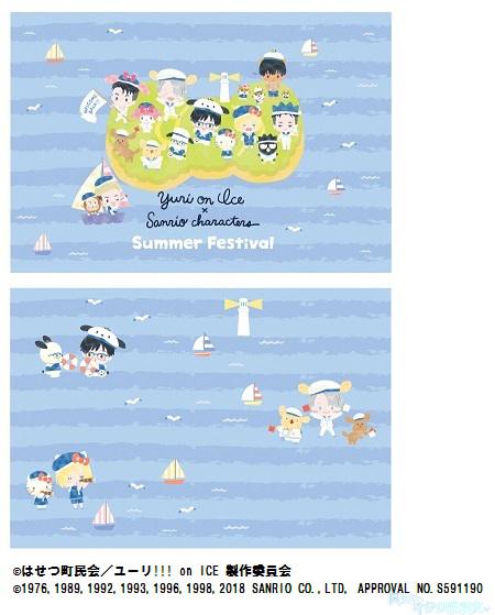「ユーリ!!! on ICE×サンリオキャラクターズ in KIDDYLAND」フェア先行販売 プリント枕カバー
