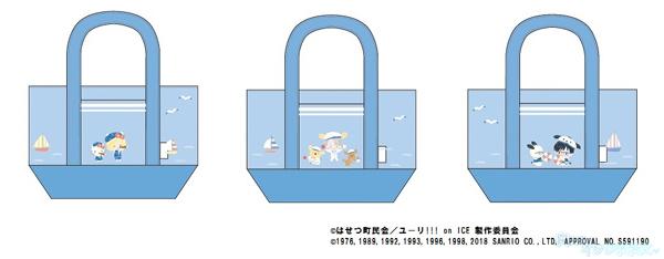 「ユーリ!!! on ICE×サンリオキャラクターズ in KIDDYLAND」フェア先行販売 ランチトートバッグ 3種