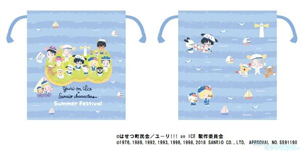 「ユーリ!!! on ICE×サンリオキャラクターズ in KIDDYLAND」フェア先行販売 巾着