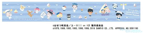 「ユーリ!!! on ICE×サンリオキャラクターズ in KIDDYLAND」フェア先行販売 マスキングテープ