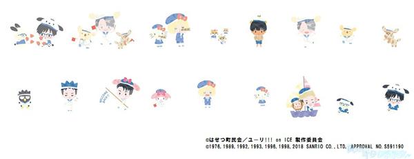 「ユーリ!!! on ICE×サンリオキャラクターズ in KIDDYLAND」フェア先行販売 シール(アソート)
