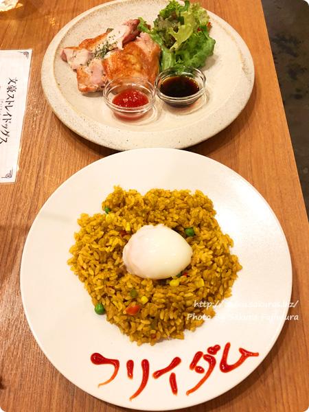 文豪ストレイドッグス DEAD APPLE×明神カフェのコラボカフェ 「中原中也のチキンソテー 二色のソース」「フリイダムカレー」