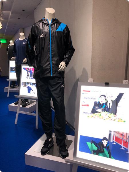 「ミズノ・ユーリ!!! on ICE コラボレーション展示イベント」東京会場 ウインドブレーカーシャツ