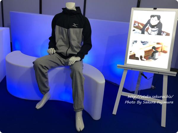 「ミズノ・ユーリ!!! on ICE コラボレーション展示イベント」東京会場 スウェット(勝生勇利モデル)