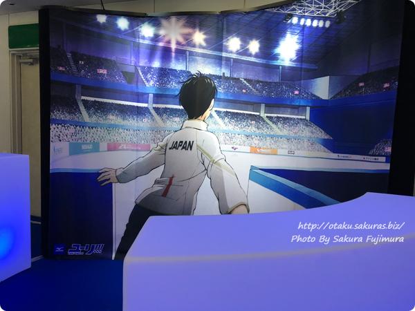 「ミズノ・ユーリ!!! on ICE コラボレーション展示イベント」東京会場 キスクラ