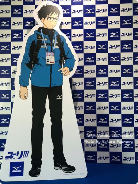 「ミズノ・ユーリ!!! on ICE コラボレーション展示イベント」東京会場 勝生勇利パネル