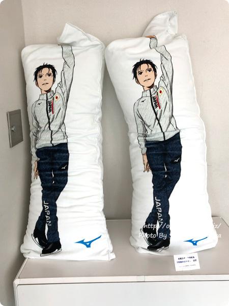 「ミズノ・ユーリ!!! on ICE コラボレーション展示イベント」東京会場 大判スポーツタオルの抱き枕