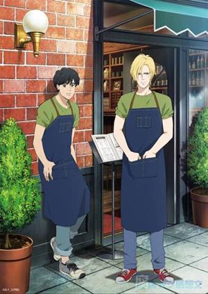 アニメ「BANANA FISH」期間限定コラボカフェ『BANANA FISH café & bar』 描きおろし限定アートのアッシュと英二