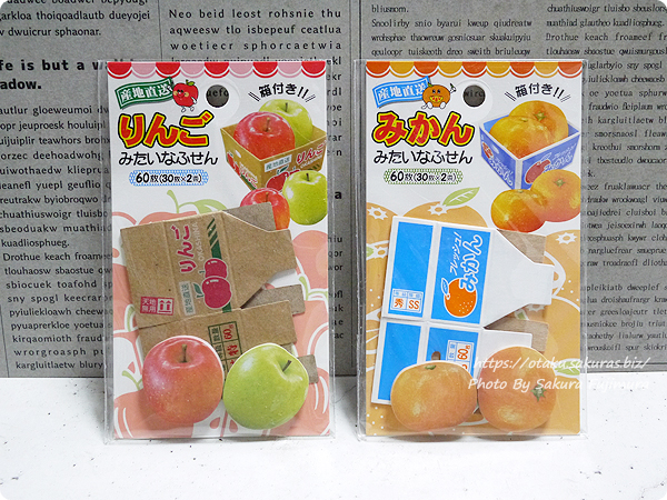 100円ショップ「Can☆Do(キャンドゥ)」の「箱つき付箋りんご」「箱つき付箋みかん」買いました
