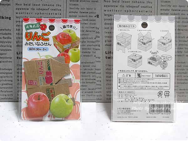 100円ショップCan☆Do(キャンドゥ)「箱つき付箋りんご」 パッケージ表裏