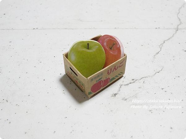 100円ショップCan☆Do(キャンドゥ)「箱つき付箋りんご」完成