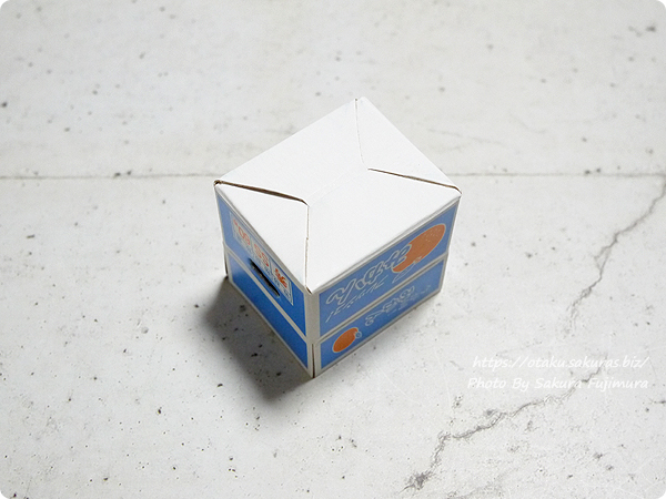 100円ショップCan☆Do(キャンドゥ)「箱つき付箋みかん」ダンボール箱を組み立てる