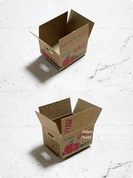 100円ショップCan☆Do(キャンドゥ)「箱つき付箋りんご」ダンボールのミニチュア