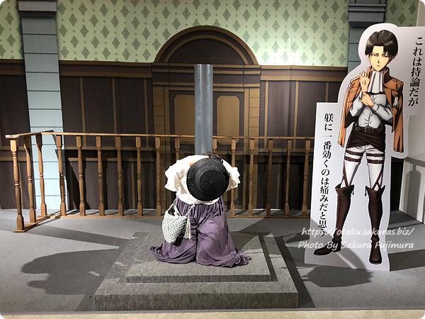 アニメ原画展「進撃の巨人 ANIMATION GALLERY」東京会場 審議所のシーンのフォトスポットで体験