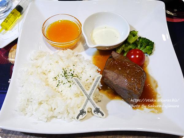 アニメイトカフェ×進撃の巨人 Season3コラボカフェ 肉を削げよ!!プレート 全体