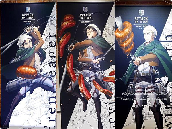 アニメイトカフェ×進撃の巨人 Season3コラボカフェ 【受注】タペストリー
