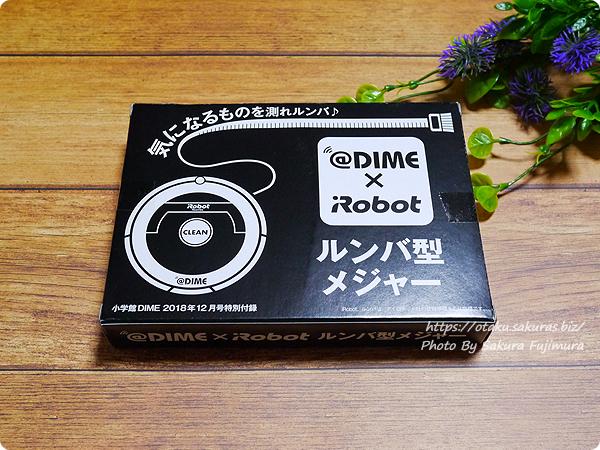 雑誌「DIME(ダイム)2018年12月号」付録ロボット掃除機iRobotルンバ世界最小サイズメジャー パッケージその1