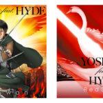 "YOSHIKI feat. HYDE「Red Swan」世界配信スタートを記念して「YOSHIKI CHANNEL」にて梶裕貴との""進撃対談""放送決定"