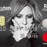 X JAPAN YOSHIKIデザイン「楽天カード」登場!会員限定でチケット先行抽選受付実施予定