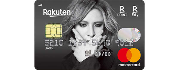 X JAPAN YOSHIKI柄「楽天カード」登場!会員限定でチケット先行抽選受付実施予定