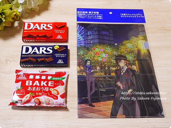 文豪ストレイドッグス×森永製菓コラボキャンペーン第7弾の第3週クリアファイル(中原&坂口)買ってきた