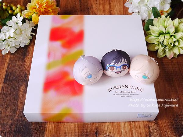 洋菓子のホワイエ ロシアケーキ12個入り パッケージ
