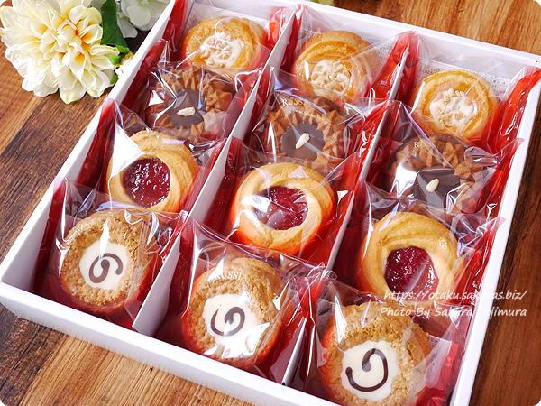 洋菓子のホワイエ ロシアケーキ12個入り 中身アップ