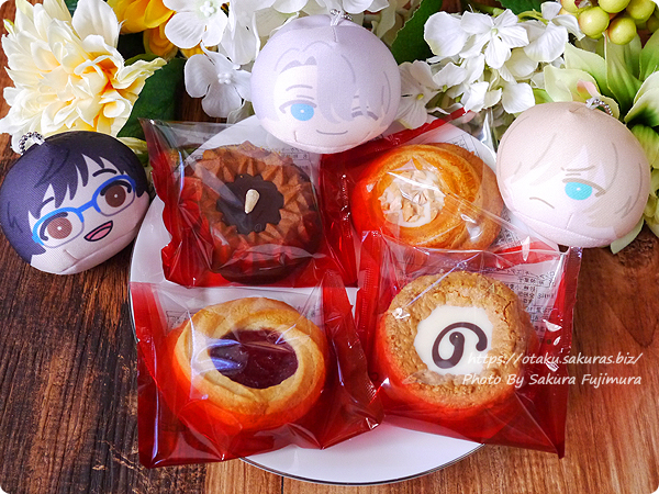 洋菓子のホワイエ ロシアケーキ 4種類 個包装