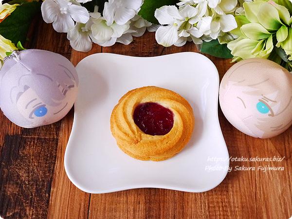 洋菓子のホワイエ ロシアケーキ ブルーベリーサン 全体