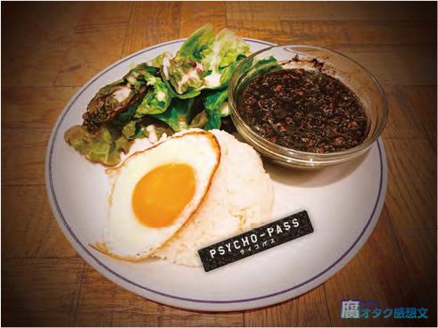 """映画『PSYCHO-PASS サイコパス Sinners of the System』コラボカフェ """"GINO THE CAFE"""" ブラックミートプレート 1,350円"""