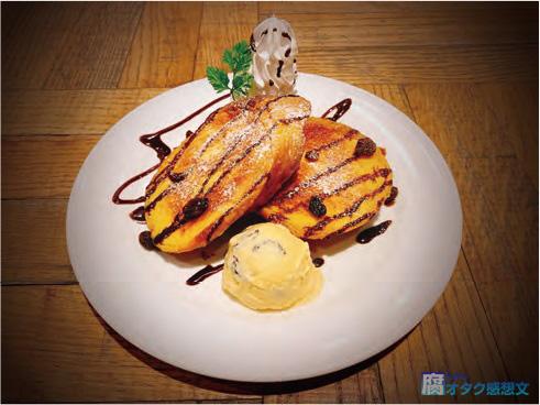 """映画『PSYCHO-PASS サイコパス Sinners of the System』コラボカフェ """"GINO THE CAFE"""" GINO THE CAFE特製フレンチトースト 1,250円"""