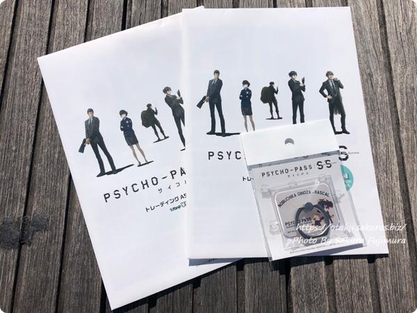 劇場版「PSYCHO-PASS サイコパス Sinners of the System Case.3 恩讐の彼方に」トレーディングA5クリアファイルとPSYCHO-PASSラスカルコラボスマホリング買った