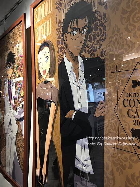 名探偵コナンカフェ2019渋谷店 店外