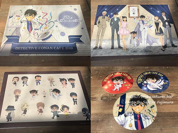 名探偵コナンカフェ2019渋谷店 もらったランチョンマットとコースター