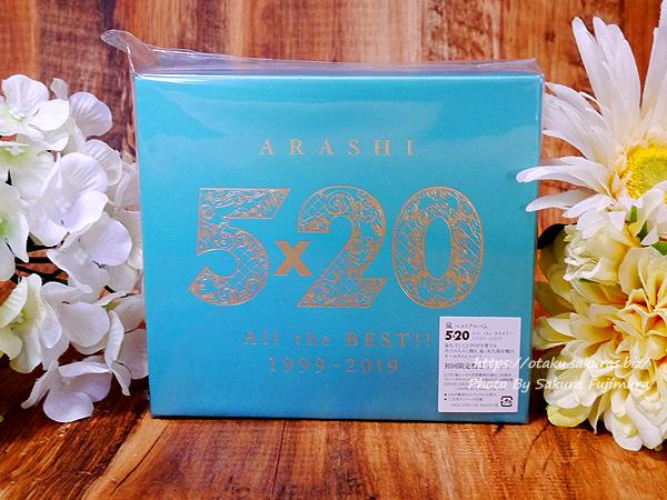 嵐ベストアルバム「5×20 All the BEST!! 1999-2019」初回限定盤2が届いた!