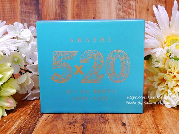 嵐ベストアルバム「5×20 All the BEST!! 1999-2019」初回限定盤2 パッケージ表