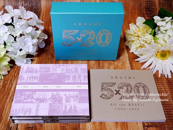 嵐ベストアルバム「5×20 All the BEST!! 1999-2019」初回限定盤2 中身全体