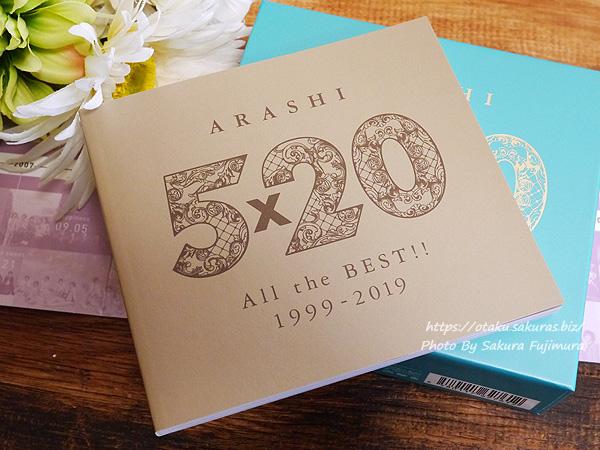 嵐ベストアルバム「5×20 All the BEST!! 1999-2019」初回限定盤2 100P歌詞フォトブックレット封入