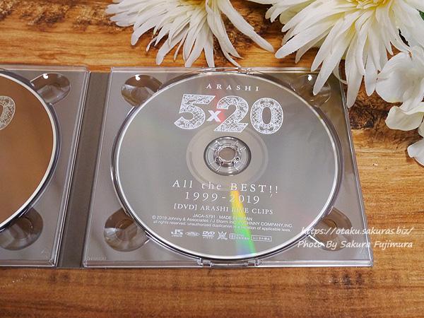 嵐ベストアルバム「5×20 All the BEST!! 1999-2019」初回限定盤2 特典DVD「ARASHI LIVE CLIPS」