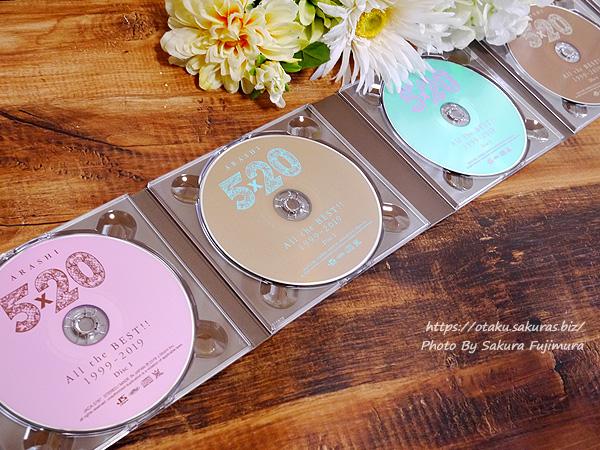 嵐ベストアルバム「5×20 All the BEST!! 1999-2019」初回限定盤2 CD4枚組