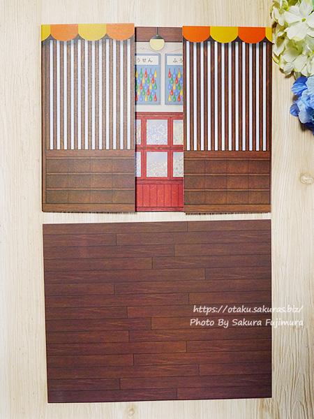 100円ショップ・Can☆Do(キャンドゥ) ウッドクラフト背景ボードは背景と床の構成